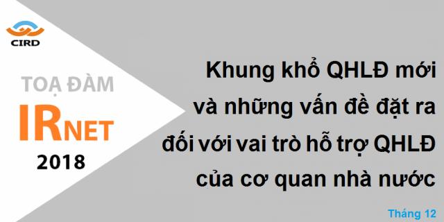qhld22-305x175-1024x5311